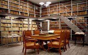 katedralskolensbibliotek_400x251